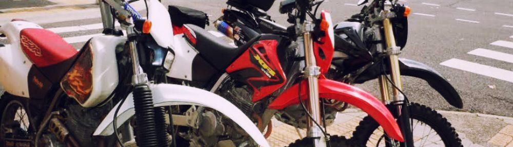神戸のバイク屋RIDE店長の整備日記2